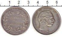 Изображение Монеты Дания 2 кроны 1888 Серебро XF