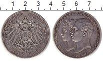 Изображение Монеты Мекленбург-Шверин 5 марок 1904 Серебро XF Свадьба Фридриха Фра