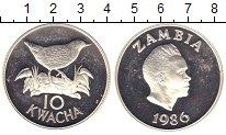 Изображение Монеты Замбия 10 квач 1986 Серебро Proof