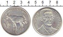 Изображение Монеты Заир 5 заир 1975 Серебро UNC- Зебра.