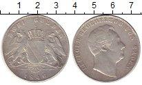 Изображение Монеты Баден 2 гульдена 1846 Серебро VF Леопольд.