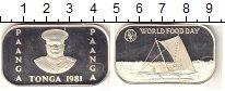 Изображение Монеты Тонга 1 паанга 1981 Серебро Proof-