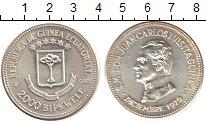 Изображение Монеты Экваториальная Гвинея 2000 экуэль 1980 Серебро UNC
