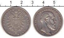 Изображение Монеты Мекленбург-Шверин 2 марки 1876 Серебро XF