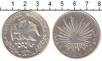 Изображение Монеты Мексика 8 реалов 1895 Серебро VF