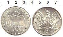Изображение Монеты Греция 100 драхм 1967 Серебро UNC- Черные полковники