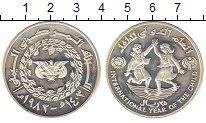 Изображение Монеты Йемен 25 риалов 1983 Серебро Proof-