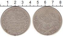 Изображение Монеты Египет 20 кирш 1895 Серебро VF
