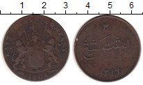 Изображение Монеты Нидерландская Индия 4 кеппинга 1804 Медь VF