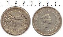 Изображение Монеты Люксембург 250 франков 1963 Серебро XF 1000 лет г Люксембур