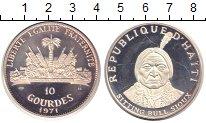 Изображение Монеты Гаити 10 гурдов 1971 Серебро Proof- Вождь