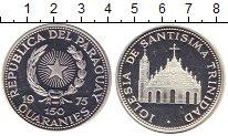 Изображение Монеты Парагвай 150 гуарани 1975 Серебро Proof