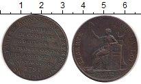 Изображение Монеты Франция 2 соль 1791 Бронза XF