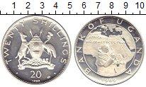 Изображение Монеты Уганда 20 шиллингов 1969 Серебро Proof- Визит Павла VI