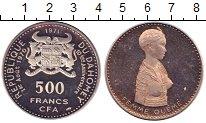 Изображение Монеты Дагомея 500 франков 1971 Серебро Proof-