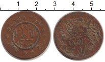 Изображение Монеты Йемен 1/40 риала 1959 Медь XF