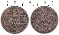 Изображение Монеты Марокко 1 риал 1917 Серебро XF