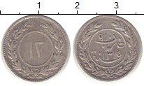 Изображение Монеты Йемен 12 хумши 1897 Серебро XF Сайвун и Терим