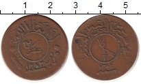 Изображение Монеты Йемен 1/40 риала 1963 Бронза VF