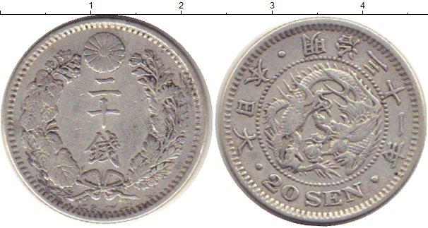 Картинка Монеты Япония 20 сен Серебро 1898