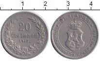 Изображение Мелочь Болгария 20 стотинок 1912 Медно-никель XF