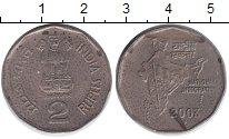 Изображение Монеты Индия 2 рупии 2003 Медно-никель XF