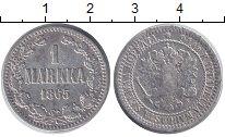 Изображение Монеты 1855 – 1881 Александр II 1 марка 1865 Серебро XF