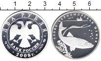 Монета Россия 2 рубля Серебро 2008 Proof- фото