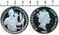 Изображение Монеты Острова Кука 50 долларов 1988 Серебро Proof