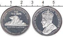 Изображение Монеты Канада 1/4 унции 1980 Серебро Proof