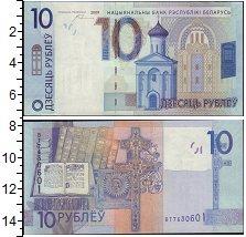 Изображение Боны Беларусь 10 рублей 2009  UNC