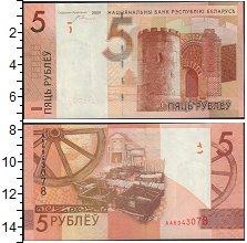 Изображение Банкноты Беларусь 5 рублей 2009  UNC