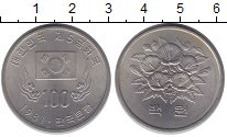 Изображение Монеты Южная Корея 100 вон 1981 Медно-никель UNC Годовщина 5-ой респу