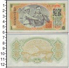 Изображение Банкноты Северная Корея 1 вон 1947  XF