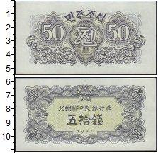 Изображение Банкноты Северная Корея 50 чон 1947  UNC-