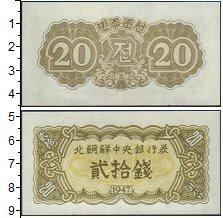 Изображение Банкноты Северная Корея 20 чон 1947  XF