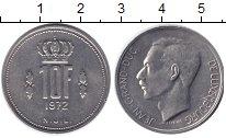 Изображение Барахолка Люксембург 10 франков 1972 Медно-никель XF