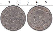 Изображение Дешевые монеты Кения 1 шиллинг 1971 Медно-никель VF