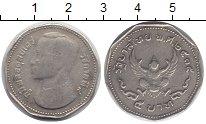 Изображение Дешевые монеты Таиланд 5 бат 1975 Медно-никель XF-