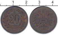 Австрия 20 хеллеров 1917 Железо