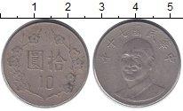 Изображение Барахолка Тайвань 10 юаней 1990 Медно-никель XF