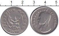 Изображение Барахолка Таиланд 1 бат 1975 Медно-никель XF