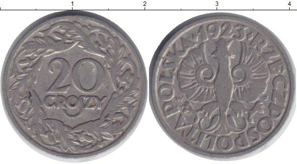 Монета 20 грошей 1949 описание нумизматика якутск