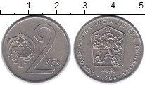 Изображение Дешевые монеты Чехословакия 2 кроны 1986 Медно-никель XF+