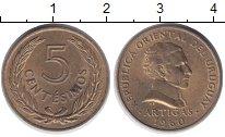 Изображение Дешевые монеты Уругвай 5 сентесим 1960 Латунь UNS-