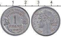 Изображение Дешевые монеты Франция 1 франк 1946 Алюминий XF