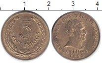 Изображение Дешевые монеты Уругвай 5 сентесим 1960 Латунь XF+