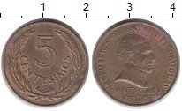 Изображение Дешевые монеты Уругвай 5 сентесим 1960 Латунь VF+