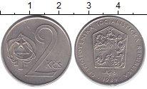 Изображение Барахолка Чехословакия 2 кроны 1989 Медно-никель XF+