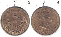 Изображение Дешевые монеты Уругвай 5 сентесим 1960 Латунь XF-